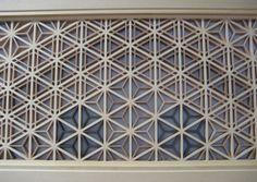 Shoji. Asa-no-ha (麻の葉) and sesame (胡麻殻) patterns.