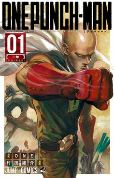 One-Punch Man - Wikipedia, the free encyclopedia