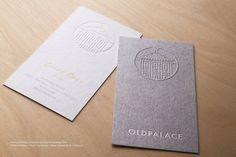 Premium Name Card Template | RockDesign Luxury Business Card Printing