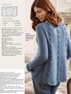 Пуловер с красивой спиной6
