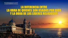 La diferencia entre la obra de quienes son usados por Dios y la obra de ...
