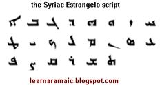 Estrangelo is the oldest of the Syriac scripts which stopped being used widely since the century.Nowadays some publications and ins. Aramaic Alphabet, Aramaic Language, Scripts, Cursive, Old Things, Writing, Learning, Studying, Script Typeface