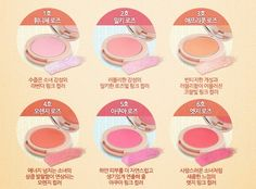 Kaowaii Stage ~ Beauty Blog: Skinfood Milky Rose