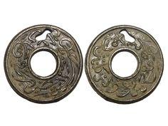 Malaysian Tin Pitis of Kelantan (1882)