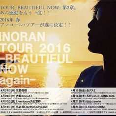 Repost from @inoran_official Beautiful y'all! HOPE TO WELCOME APRIL 2016 FOR A NEW EPISODE OF BEAUTIFUL AGAIN... #inoran #Beautiful_now #tour2016 #RepostIt_app  I wish I could be there I can't. : (  If you can go please go and let us know about it. Thanks. : ) #INRN #jrock #rock #japan #guitarist #vocalist #guitarplayer #rockstar #musician #performer #lunasea #tourbillon #muddyapes by jelmed1