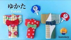 【かんたん折り紙】ゆかた(着物) Origami Yukata(Kimono)