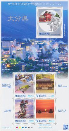 OITA Stamp Sheet 2012 - MMH Collectibles Japan