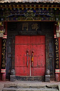 https://flic.kr/p/gaqRQn | Chinese temple doors, Wutai Shan, Shanxi, China | World Tour 2013 - 2014 - day 83  I do not remind me taking this pic but according to the time it would be a temple on the way betaeen Taihan (main city, center of Wutai Shan) and Nánshān temple. But I remind I wanted to take picture of temple doors since it is very symbolic from chinese architectural culture.