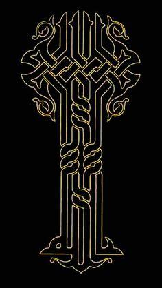 Calligraphy Alphabet, Islamic Art Calligraphy, Calligraphy Fonts, Celtic Art, Celtic Dragon, Pagan Symbols, Islamic Art Pattern, Beautiful Calligraphy, Graffiti Alphabet