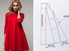 Red dress pattern