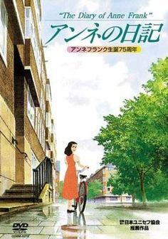 Anne no Nikki - Anime - AniDB