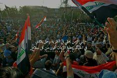 16 Best Save The Iraqi People Images Iraqi People People Pray
