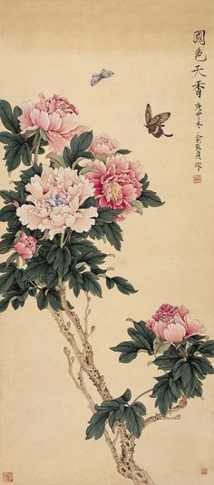 Fantastic Screen chinese Peony Thoughts The peony can be outrageously wonderful flowering through springtime to be able to summer—using Oriental Flowers, Chinese Flowers, Japanese Flowers, Korean Painting, Japanese Painting, Peony Painting, China Painting, Japanese Drawings, Art Japonais