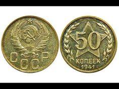 65 ТЫСЯЧ ДОЛЛАРОВ ЗА МОНЕТУ! Пробные монеты СССР! Proof coins of the USSR! - YouTube
