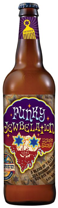 He'Brew Funky Jewbelation 2014 (American Strong Ale) • Opaque black pour with an abundance of beige foam. Tons of lace. Tastes much more syrupy than the 2013 version. Dark molasses. Prunes. Bourbon. Vanilla bean. Burnt wood. Some ascetic notes in the nose. Scotch Ale nail polish. Black vinyl jacket. Bing cherry cordial. Thick viscous malty brew with enough hops to sharpen the finish. Gargantuan! Great stuff!
