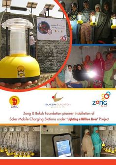 Zong contributes to empower women of the rural areas of Pakistan