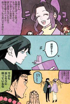 タケウチ リョースケ (@ryosuketarou) さんの漫画 | 128作目 | ツイコミ(仮) Slayer Anime, Illustration Art, Fan Art, Shit Happens, Manga, Memes, Twitter, China, Photos