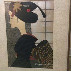 Kiyoshi Saito - Maiko Kyoto K 1961