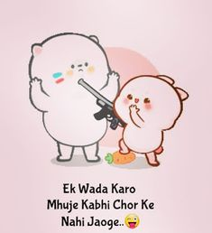 Funny Quotes In Hindi, Funny Attitude Quotes, Funny Baby Quotes, Good Thoughts Quotes, Girly Quotes, Jokes Quotes, Cute Quotes, Memes, Urdu Quotes