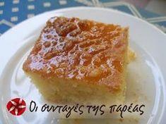 Ρεβανι Βέροιας το τρομερό #sintagespareas Greek Desserts, Greek Recipes, Recipe Images, Nutella, Caramel, French Toast, Recipies, Cheesecake, Pudding