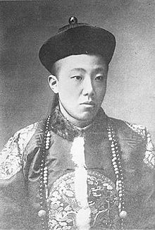 Zaitao, Prince Zhong of the Second Rank of the Qing Dynasty.  Zaitao (23 June 1887 - 2 September 1970), pseudonym Yeyun (野雲), was a Manchu prince of the Qing Dynasty. He was a half-brother of the Guangxu Emperor and an uncle of China's last emperor Puyi.  In 1911 Zaitao was appointed as a minister of the military consultant department (軍諮大臣) and placed in charge of the Imperial Guards (禁衛軍). He was also designated as the commander of the Mongol Bordered Yellow Banner.