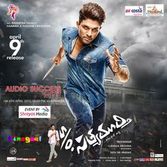 S/O Satyamurthy full Hd movie hindi Dubbed , Watch online full movie, Free Download Full movie