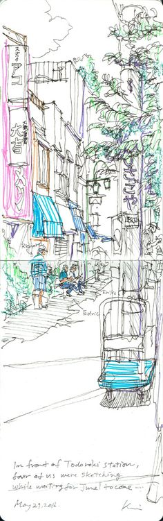 Urban Sketchers Japan
