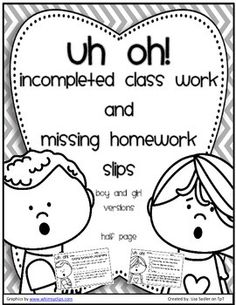 incomplete homework forms