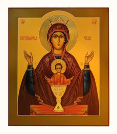 "The+Catalog+of+Good+Deeds:+35+Variations+of+the+icon+of+the+Mother+of+God+the+""Inexhaustible+Chalice"""