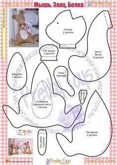 ratoncitos de peluche patrones gratis   Aprender manualidades es ...