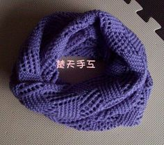 VK is the largest European social network with more than 100 million active users. Cowl Scarf, Knitting Accessories, Knitted Shawls, Knitting Projects, Crochet Lace, Mittens, Hand Knitting, Knitting Scarves, Stitch