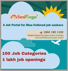 Saral Rozgar combines the features of internet and voice calls to create a job marketplace service for job seekers and employers. www.saralrozgar.com.
