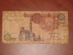 Egyptian Money-Front by sltrousd, via Flickr