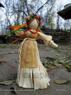 Diy Toys And Games, Corn Husk Crafts, Craft Font, Corn Husk Dolls, Straw Art, Diy And Crafts, Crafts For Kids, Clothespin Dolls, Gourd Art