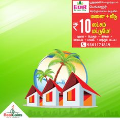 Buy now! Stay Happy forever!   EDR Green City- DTCP approved plots  Plot + 1 BHK House at just Rs.10Lakhs.  Near Poonamalle, Mevalurkuppam, Bangalore highway.  Call Today : 9364171819 | 9361171819  #EDRGreenCity #ResidentialPlot #Poonamallee #Mevalurkuppam #RealGainsPropertyDevelopers #RealGains
