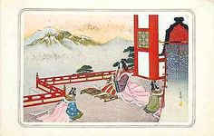 Japan, #japanese art, buddhist priest, praying, #shrine, #temple, mountains,  View more on the LINK: http://www.zeppy.io/product/gb/2/391420702211/