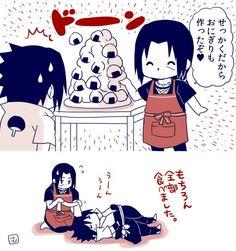 Anime Naruto, Sasuke And Itachi, Naruto Y Boruto, Naruto Comic, Sarada Uchiha, Naruto Cute, Sakura And Sasuke, Wallpapers Naruto, Funny Naruto Memes