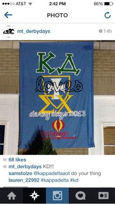 Nicely done banner for Sigma Chi Derby Days!