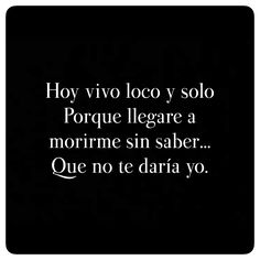 Que no te daría yo.Alejandro Sanz.ಌ