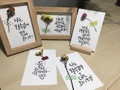 Calligraphy N, Flower Cafe, Drawing Practice, Mug Cup, Dried Flowers, Special Day, Packaging Design, Hand Lettering, Bouquet