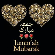 jumma mubarak in arabic- jumma mubarak photos