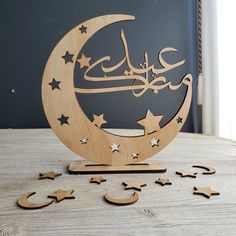 Eid Mubarak Table top art - Crescent Eid Mubarak in Arabic - Islamic artwork ideal for Eid decorations - Eid Mubarak - Eid Decor, Eid Mubarak In Arabic, Ramadan Lantern, Islamic Wall Decor, Eid Mubarak Greetings, Ramadan Greetings, Eid Crafts, Small Glass Bottles, Islamic Gifts, Ramadan Decorations