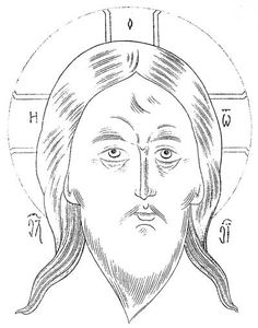 Mandylion (Image of Edessa) Religious Icons, Religious Art, Ikon, Outline, Black And White, Drawings, Pattern, Image, Cartoons