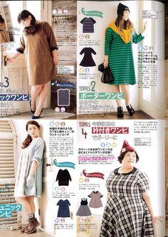 La FARFA N.11 Korea Fashion, Japan Fashion, Curvy Fashion, Plus Size Looks, Plus Size Fashionista, Mode Plus, Chubby Girl, Asian Style, Playing Dress Up