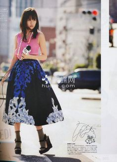 Atsuko Maeda - Nylon Magazine Japan March 2014 - Paperblog that skirt... wanna to wear it *_*