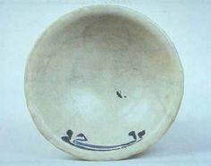 Islamic Ceramics Museum