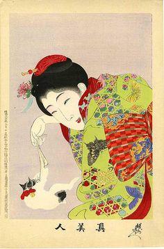 woman playing with cat from the Shin bijin (True beauties) series | Yōshū (Toyohara) Chikanobu 洲周延 - 1900-1905