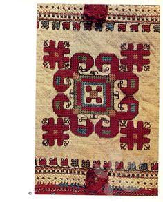 Gallery.ru / Фото #32 - Yugoslavia/Croatia Folk Embroidery - Dora2012