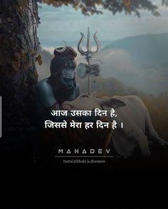 Radha Krishna Love, Jai Shree Krishna, Hare Krishna, Mahadev Quotes, Om Tattoo Design, Rudra Shiva, Beautiful Landscape Wallpaper, Shiv Ji, Mahakal Shiva