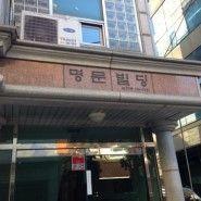 영화 들개 프로필 투어 후기!^^